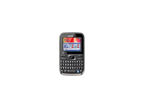 Motorola Mobile Phones, Price in India, Reviews, Features